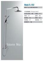Free shipping Bathroom Luxury Chrome Shower Set Brass Shower Mixer Shower Faucet TL-1512