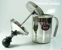 Stianless steel milk frother