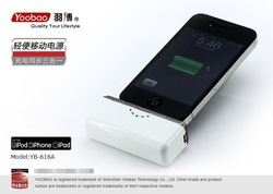 Yoobao portable Journey high Power Bank Yoobao Power King 2800mAh for Mobile for iphone 4 for ipad Samsung PSP