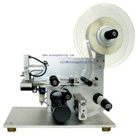 labeler machine plane for small factory