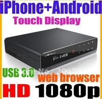 High Quality Aluminum Media Player with VFD, Touch-Key and Fanless Design ( HD600B WIFI )