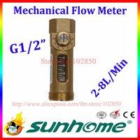 Mechanical Flow Meter , Flow Rate 2-8L