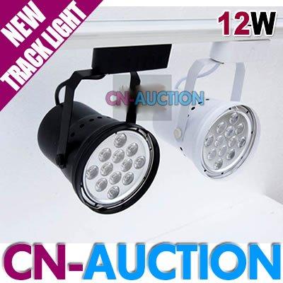 Светильник с изменяемым направлением освещения 12W 12 * 1W 85/265v , [cn 12W LED Track Light потолочный светильник sinolite 1 90 265 v8 1 c