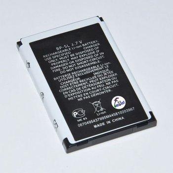 Wholesales- 20pcs/lot- BLB-2 battery for Nokia 8250 8210 8310 8850 - 800mAh- free shipping