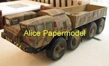 truck paper model price