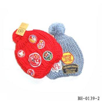 Wholesale Hats - Wholesale 12 Inch Knit Beanie