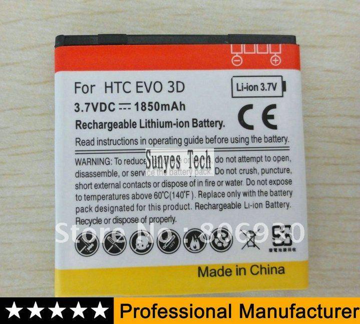 free shipping For HTC EVO 3D battery for HTC Sensation G14 EVO 3D Battery 1850mAh 50pcs / lot(China (Mainland))