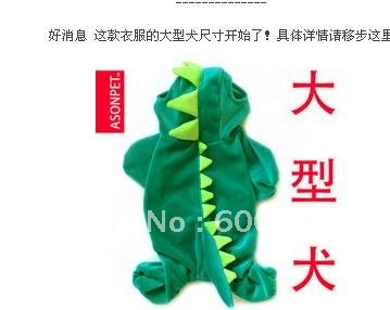 Pet clothing four feet dinosaur dog clothes qiu dong large breed dogs are change clothes(China (Mainland))