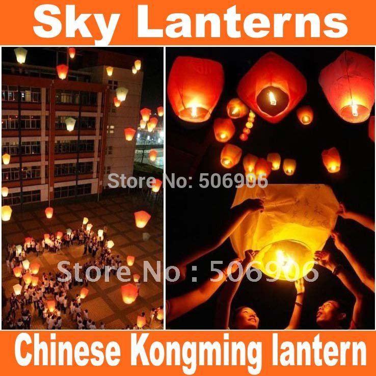 free shipping Sky Lanterns,Wishing Lantern fire balloon Chinese Kongming lantern Wishing Lamp for BIRTHDAY WEDDING PARTY gift(China (Mainland))