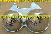 98 X4-X-4-1300 import supporting new instruments under the shell plating Cup