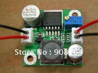 Power Module  DC-DC  step-up power module current 3A 1.5V to 35V LM2596