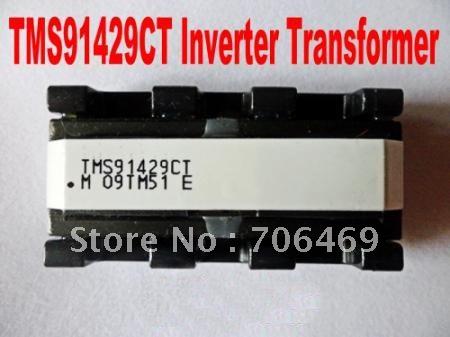 Schema elettrico tms91429ct
