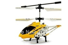 syma s107 helicopter promotion