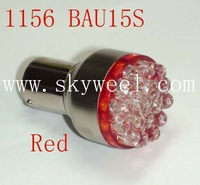 Wholesale Red 1156 BAU15S 19LED Car LED Lighting SMD Turn Brake Tail Parking Light Automobile Bulbs BA15S BAU15S BA15D BAY15D