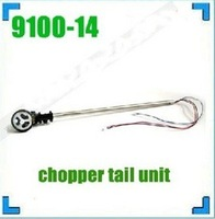 Chopper Tail Unit For 49cm 3CH Metal Gyro Singal blade Double Horse rc helicopter DH 9100 rc plane Original Spare Parts 9100-14