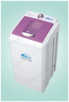 single tube spin dryer