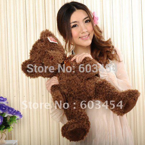 "Coffee Giant Huge Stuffed Animal Teddy Bear 23"" 60cm /1 PCS Free Shiping(China (Mainland))"