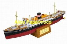 passengers boat promotion