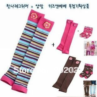 Free shipping wholesale cotton children kids girl's leg warmers tight and sock
