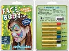 wholesale body paints