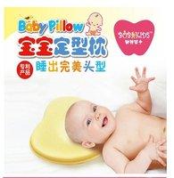 Wholesale - Natural latex Anti-roll baby pillows pillow - Infants pillows Baby Sleeper Baby sleep Positioner HOT