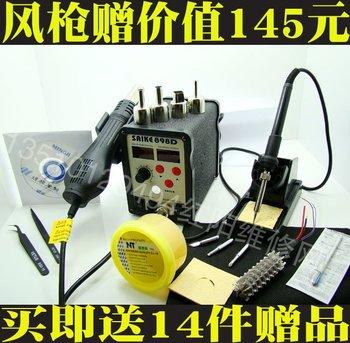 Free Shipping Saike 898D Hot Air Rework Station Hot Air Gun BGA De-Soldering Reballing #6000