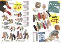 wholesale free shipping 50pairs baby socks lace leg warmers knee pad children legging Kids toddler socks stocking drop shipping