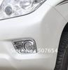 Good News! Free shipping! TOYOTA PRADO( Land Cruiser)  FJ150 2010 Front Fog Light cover /front fog lamp Cover(ABS Chrome)