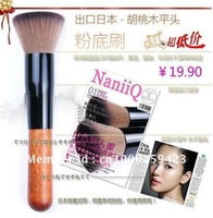 Wooden Brush Synthetic Flat Top Foundation Face Buffer