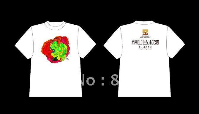 Free T Shirt Maker  DesignMantic The Design Shop