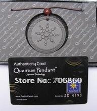 popular quantum energy pendant