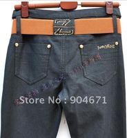 #58 Ladies New Korean slim pants jeans pants