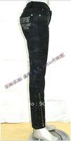#97 Bound feet trousers jeans pants pants Haren