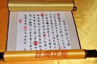 Hot sale the heart sutra SF-009,the best Buddhist Heart Sutra calligraphy for Culture Gifts,Buddhist Gifts,Free shipping,New