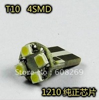 freeshipping! Wholesale T10 4SMD LED / 1210 Pure chip