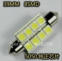freeshipping! Wholesale 39MM 8SMD/5050 Pure chip