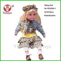 24 inch music baby doll