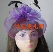 popular fascinator purple