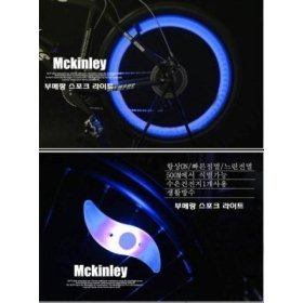 10 pcs per lot Bicycle spoke light bike LED light wheel tire Flash Blue cycling Lamp Motorcycle In Stock Free Shipping(China (Mainland))