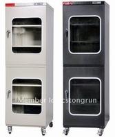 Digital dry cabinet