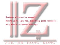 Customer alternative payment, making up freight fee, searching goods resource, only mobile telephone fittings