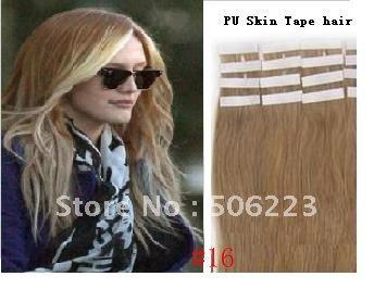 Premium Too #33 40g & 50g & 60g hair weft