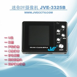 (Alibaba 4 years Golden Supplier) 1280*960JVE3325B Mini Hidden Video Digital DV Camera with Voice Control & Motion Detection(China (Mainland))