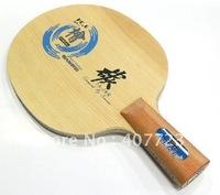 Free shipping Sanwei HC.6 Table Tennis blade Table Tennis racket PingPong Blade NEW