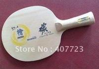 Free shipping Sanwei HC.3 Table Tennis blade Table Tennis racket PingPong Blade NEW
