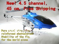 Udi, U805, U-805, RC Helicopter Parts, Nose, chassis, UD