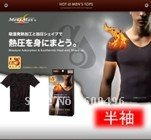 Free Shipping body Shaper Body Underwear V-neck HOT MEN'S TOPS compression shirt with Short Sleeve 2pcs/lot