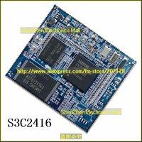 Free shipping,ARM ARM11 S3C2416 Core Board,UT2416CV02 Core Board,64M DDR+2G Nand Flash
