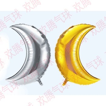 Bargain Price! Free Shipping 88cm65cm Moon Foil Balloon&Helium Balloon&Decoration Balloon