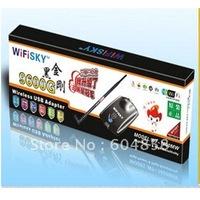WIFI 9600G With Antenna Wireless High Power USB Adapter